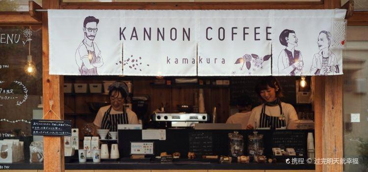 KANNON COFFEE Kamakura3