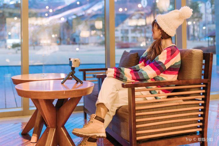 Alpensia Ski Resort3