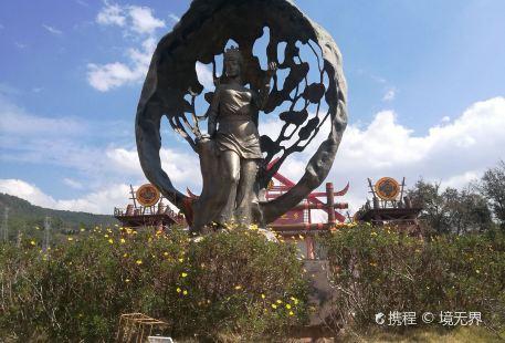 China Rural of Walnut Exhibition Hall