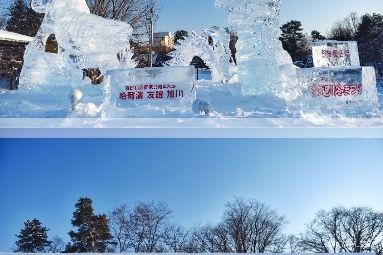 Tokiwa Park2