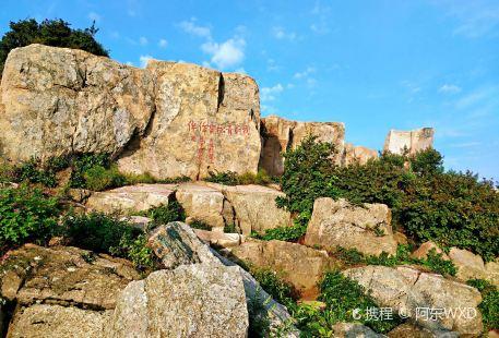 唐摩崖石刻