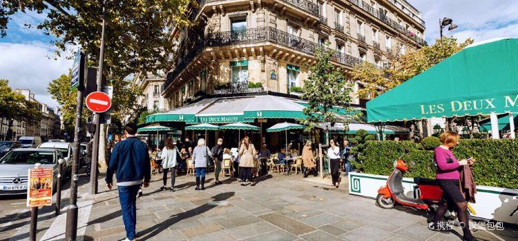 雙叟咖啡館2