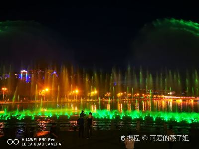 Zhangyue Park