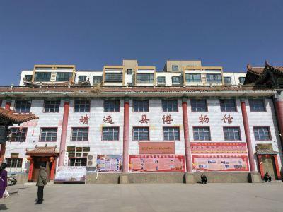 Jingyuan Museum