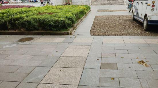 New Century Plaza