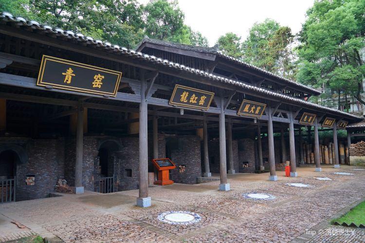 陶瓷歷史博覽區2