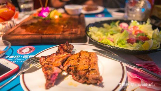 歐羅巴西餐廳(河西店)