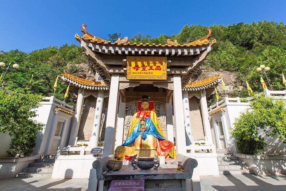 Dayun Temple • Wangmu Palace