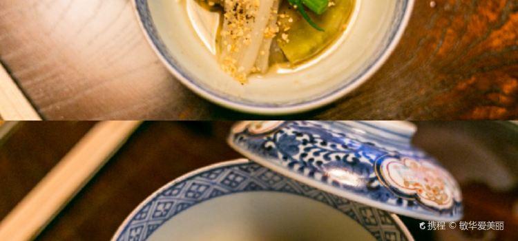 柊家懷石料理1