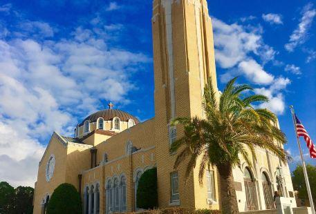 St. Nicholas Greek Orthodox Cathedral