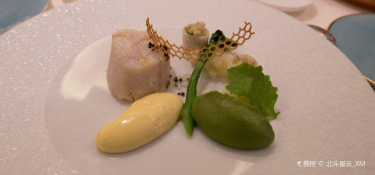 Restaurant La Maison d'à Côté3