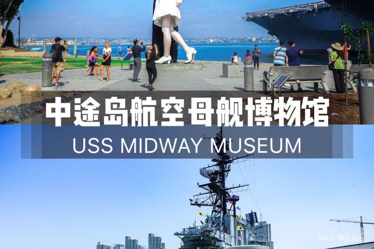 中途島號航空母艦博物館4