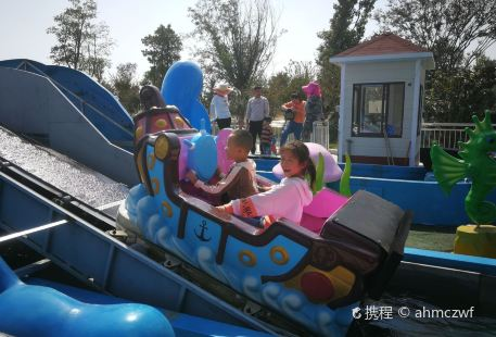 Liandiegu Amusement Park