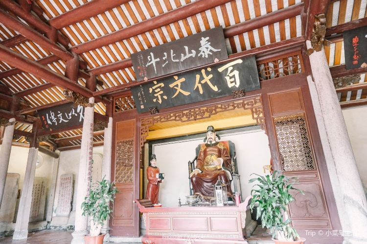 Memorial Temple of Hanyu2