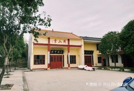 Qidongxianhuang Mountain Temple
