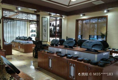 Shexian Lihui Yandiao Art Museum