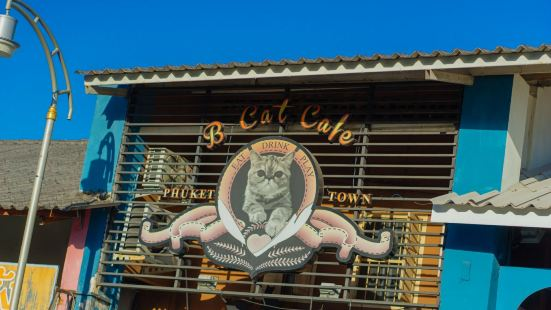 B Cat Cafe and Restaurant