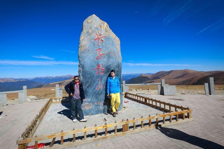 Gao'ersi Mountain3