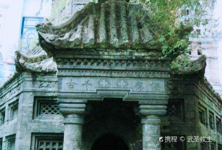 Zhang's Tomb of the Tower