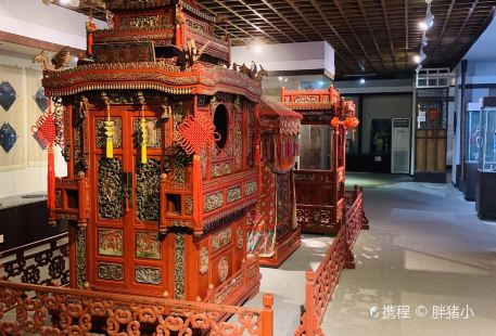 Minsu Museum