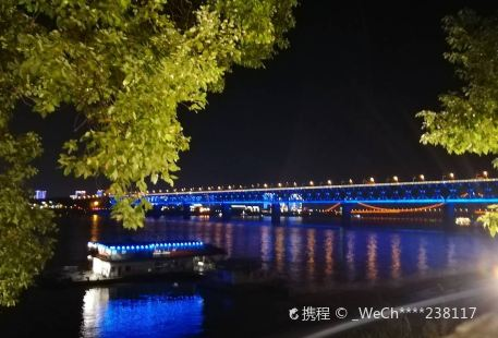 Hanyang Marshland Amusement Park