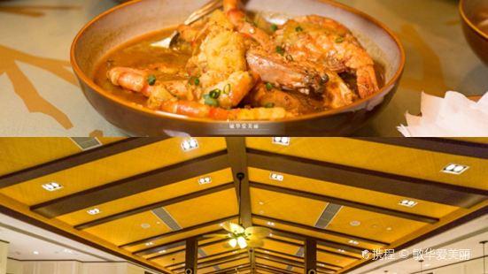 三亞亞特蘭蒂斯酒店·蟹餐廳