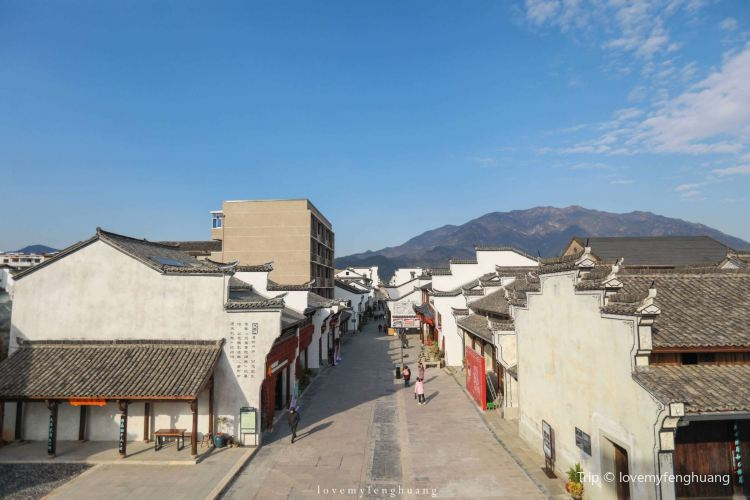 Meicheng City2