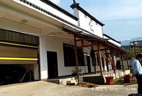 China Tourmaline Museum LanRuo Private Gallery
