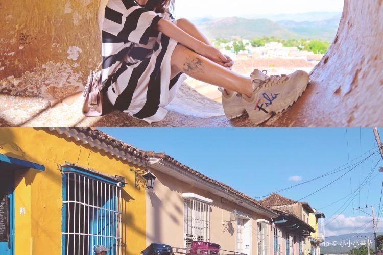 Trinidad's old town2