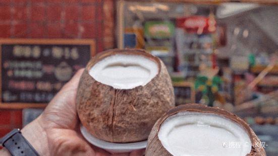 椰爺爺原只椰子凍