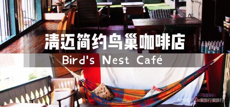 Birds Nest Cafe1