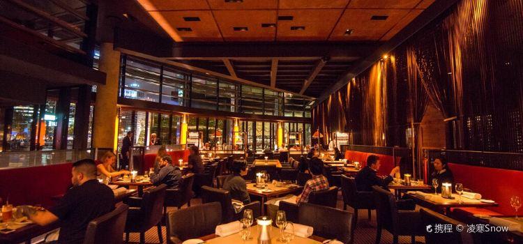 Rockpool Bar & Grill1