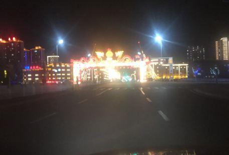 Taiyang Amusement Park