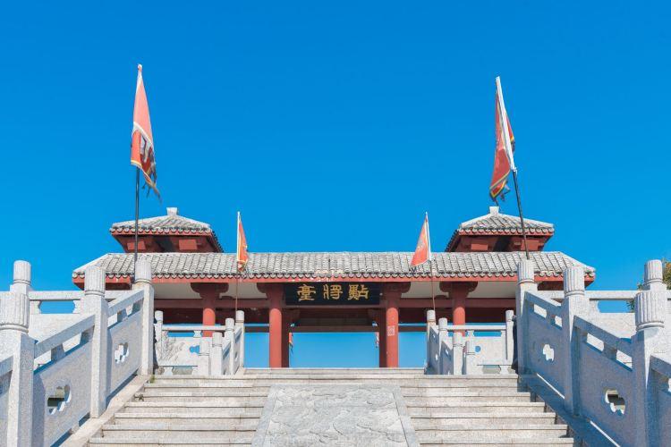 Hanxin Guli Relic Site4