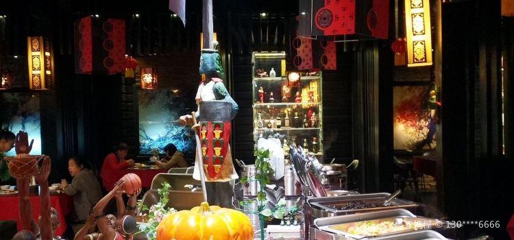 馬語者西餐廳·汗血寶馬基地1