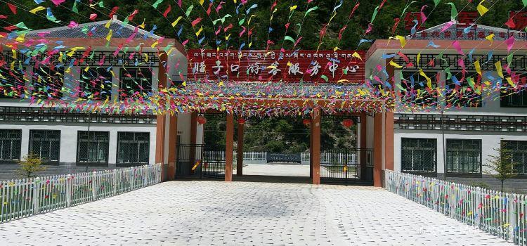臘子口紅軍飯店3