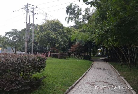 Wujunzhou Park