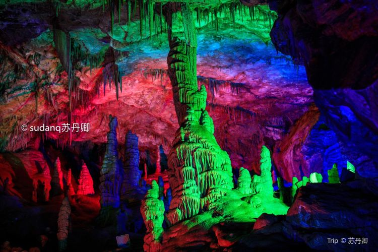 Wanxiang Cave Scenic Area3