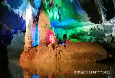 Yingde Xianqiao Underground River