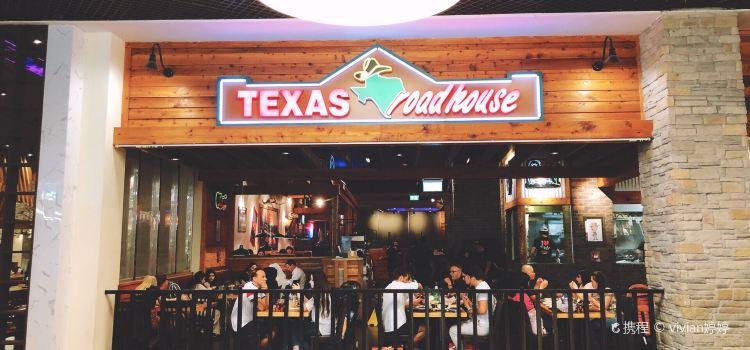 Texas Roadhouse (Dubai Mall)3