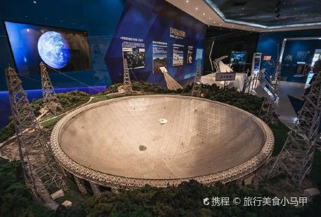 Pingtang International Astronomical Experience Hall