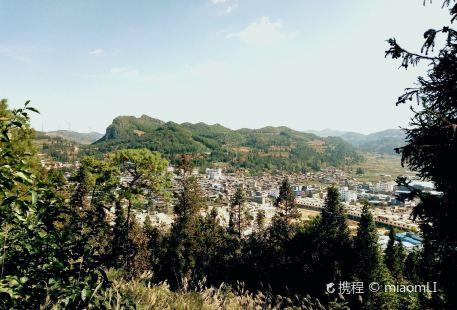 Yuanshi Cave
