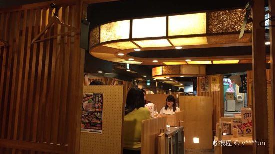 WaraWara Sapporokitaguchiekimaeten