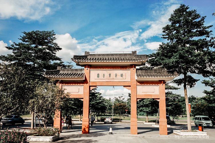 Zhuangyuanbi Park (Northeast Gate)