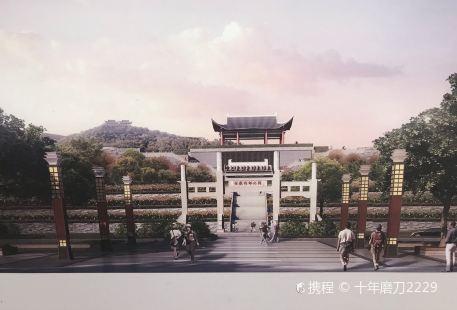 Luban Memorial Activity Center