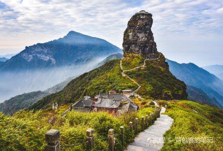 Mount Fanjing