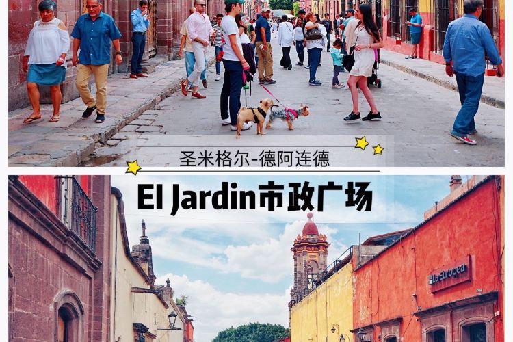 El Jardin市政廣場4