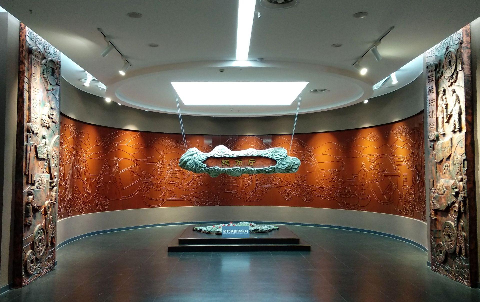 阿克蘇地區博物館