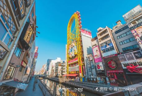Tonbori River Walk