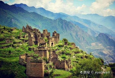 Ancient Qiang City of China